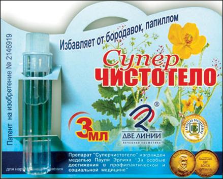 Мифы о вирусе папилломы  Herpes.ru